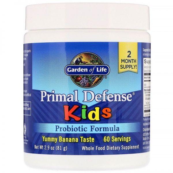 PROBIOTYKI DLA DZIECI Z INULINA W PROSZKU (PRIMAL DEFENSE KIDS)